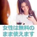逆ナンされるスポット・名所○○選を徹底解説