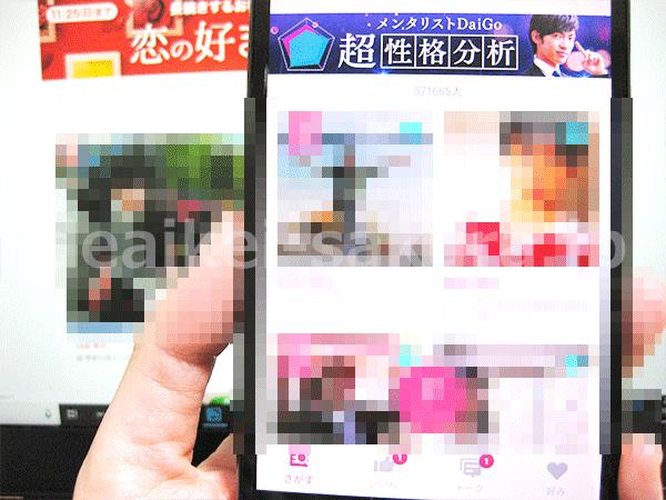 マッチングアプリで写真なしは絶対NG