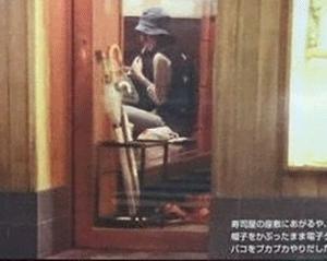 フライデー撮られたタバコ画像!おぎやはぎがフォロー?
