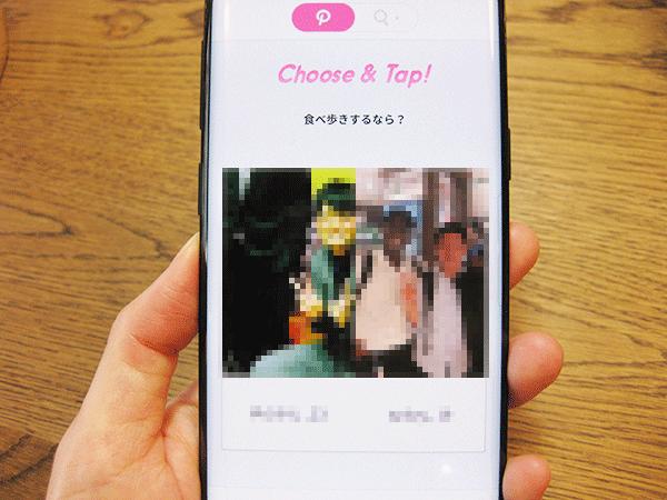 マッチングアプリに疲れたときの対処法4「写真、プロフィールを変える」