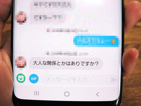 マッチングアプリ体験談②クソ男率NO.1『Tinder』