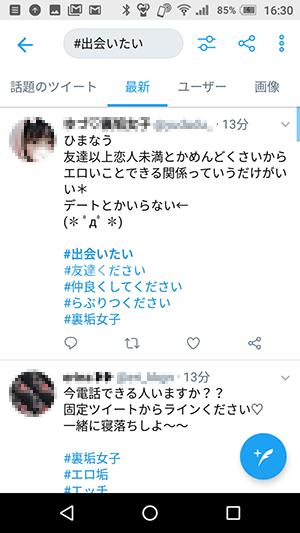 3.Twitter