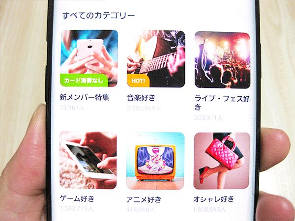 おすすめデーティングアプリ3「タップル誕生」